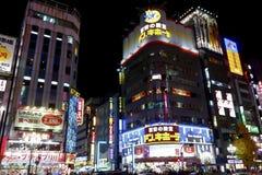 Tokyo Shinjuku at night. Tokyo Shinjuku of Japan's crowded Stock Photography