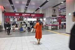 Tokyo Shinjuku Station Stock Image