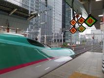 Tokyo Shinkansen Hayabusa Station Stock Photos