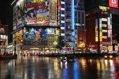 Tokyo shopping Royalty Free Stock Photos