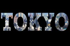 Tokyo sign Royalty Free Stock Photography