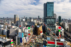 Tokyo skyline,  Japan. Royalty Free Stock Images