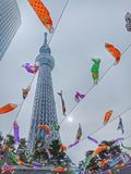 Tokyo skytree koi-no-bori festival, Children`day, Japan stock photography