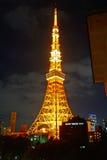 Tokyo står hög, Tokyo, Japan Arkivfoto