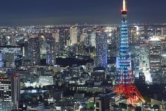 Tokyo stadshorisont Arkivbild