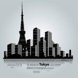 Tokyo-Stadt Stockbild
