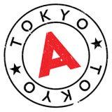 Tokyo stamp rubber grunge Royalty Free Stock Photos