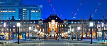 Tokyo station Arkivbilder