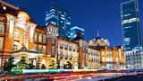 Tokyo station Royaltyfria Foton