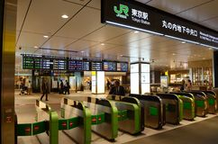 Tokyo station, Tokyo Japan Royaltyfri Bild
