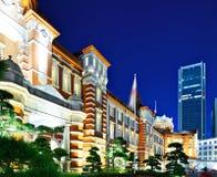 Tokyo Station Royalty Free Stock Image