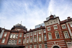 Tokyo Station. Royalty Free Stock Images