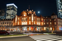 Tokyo Station Royalty Free Stock Photos