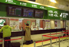 Tokyo station people buying tickets Stock Images