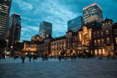 Tokyo Station Plaza view during twilight. Landscape Orientation stock photos