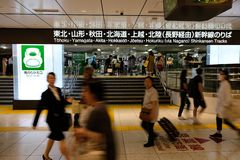 Tokyo Station of Shinkansen royalty free stock images
