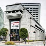 Tokyo Stock Exchange Royalty Free Stock Photography