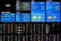 Tokyo Stock Exchange Stock Photos