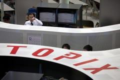 Tokyo Stock Exchange Royalty Free Stock Image
