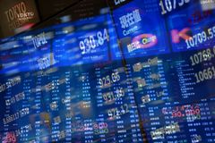 Tokyo Stock Exchange Stock Photography