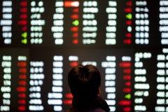 Tokyo Stock Exchange Stock Images