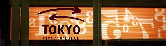 Tokyo Stock Exchange Royalty Free Stock Photos
