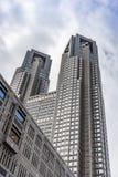 Tokyo storstads- regerings- byggande Japan Fotografering för Bildbyråer