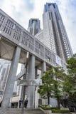 Tokyo storstads- regerings- byggande Japan Royaltyfri Bild