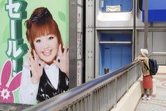 Tokyo street royalty free stock photo