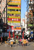 Tokyo street life Stock Image
