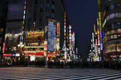Tokyo street Royalty Free Stock Images