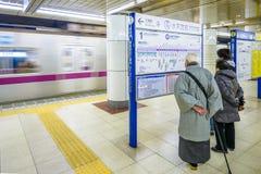 Tokyo Subway Royalty Free Stock Photo