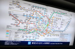 Tokyo subway public transport Royalty Free Stock Photography