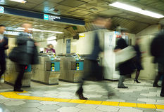 Tokyo subway station. People go to work in a hurry Royalty Free Stock Photography