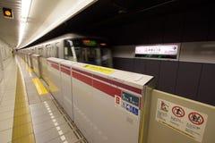 Tokyo subway train Stock Images