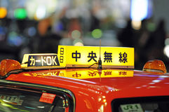 Tokyo taxi Royalty Free Stock Image
