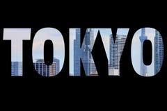Tokyo tecken Arkivfoton