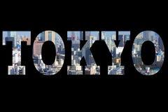 Tokyo tecken Royaltyfri Fotografi