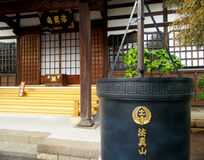 Tokyo Temple Gold Wood Stock Photo