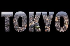 Tokyo text Arkivfoton