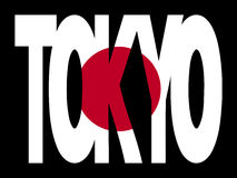 Tokyo text with flag Stock Photography