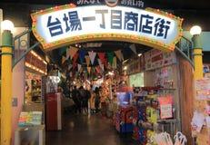 Tokyo theme park Japan. People visit Daiba 1 chome shotengai at Decks Odaiba Tokyo Stock Photography