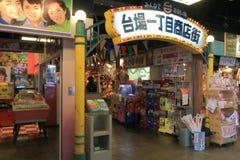 Tokyo theme park Japan. People visit Daiba 1 chome shotengai at Decks Odaiba Tokyo Stock Photo