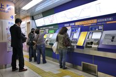 Tokyo ticket machines Royalty Free Stock Photos