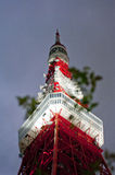 Tokyo Tower. Tokyo TV tower in original illumination royalty free stock photos