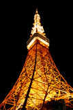 Tokyo Tower. A light Tokyo Tower by night Royalty Free Stock Photos