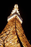 Tokyo tower Royalty Free Stock Photo