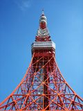 Tokyo tower. With a blue sky Royalty Free Stock Images