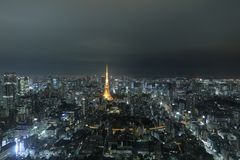 Tokyo tower as seen with skyline from Metropolitan Royalty Free Stock Images