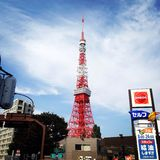 Tokyo Tower. From Azabujuban Royalty Free Stock Image